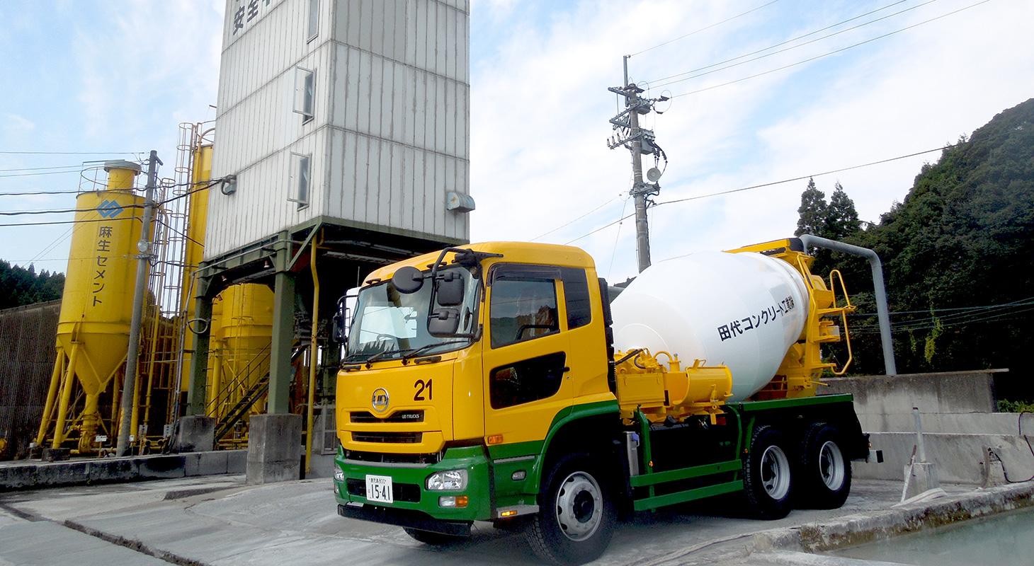田代コンクリート工業株式会社